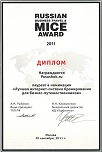 Russian MICE award