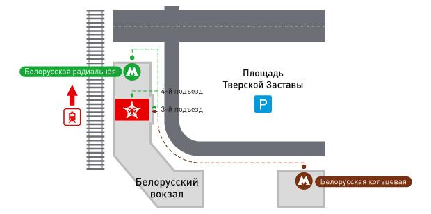 Белорусский вокзал схема аэроэкспресс.