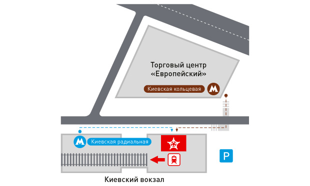 части здания Савеловского